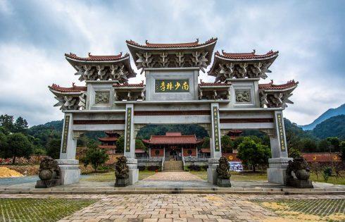 Visiter le Temple Shaolin